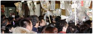 shinto_hatsuebisu-photo01