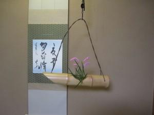 8月吊り船花入れ蓼の花