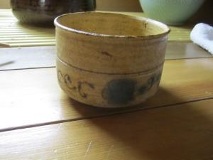 10月主茶碗黄瀬戸